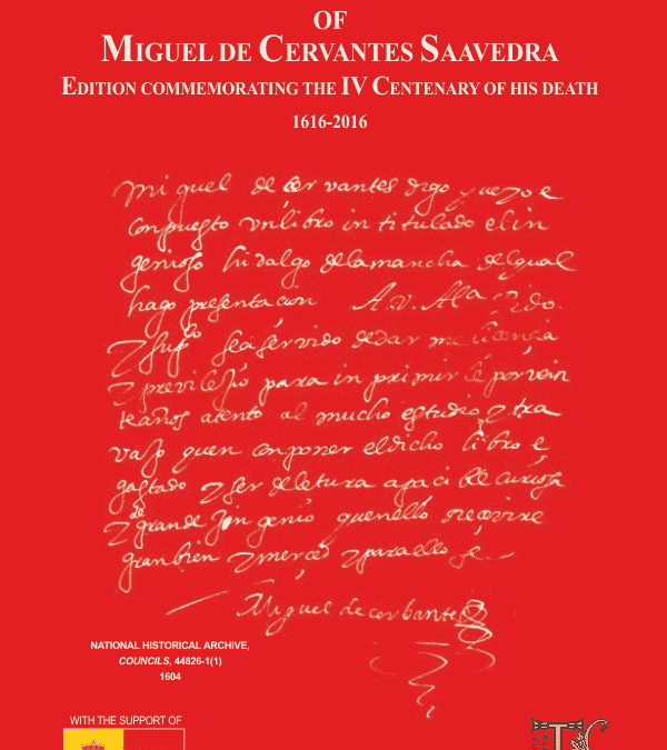 Handwritten works of Miguel de Cervantes Saavedra